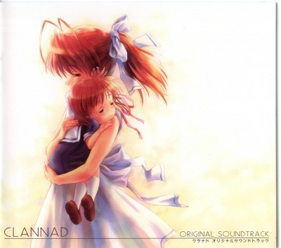 Clannad Original Soundtrack Review Anime Instrumentality Blog