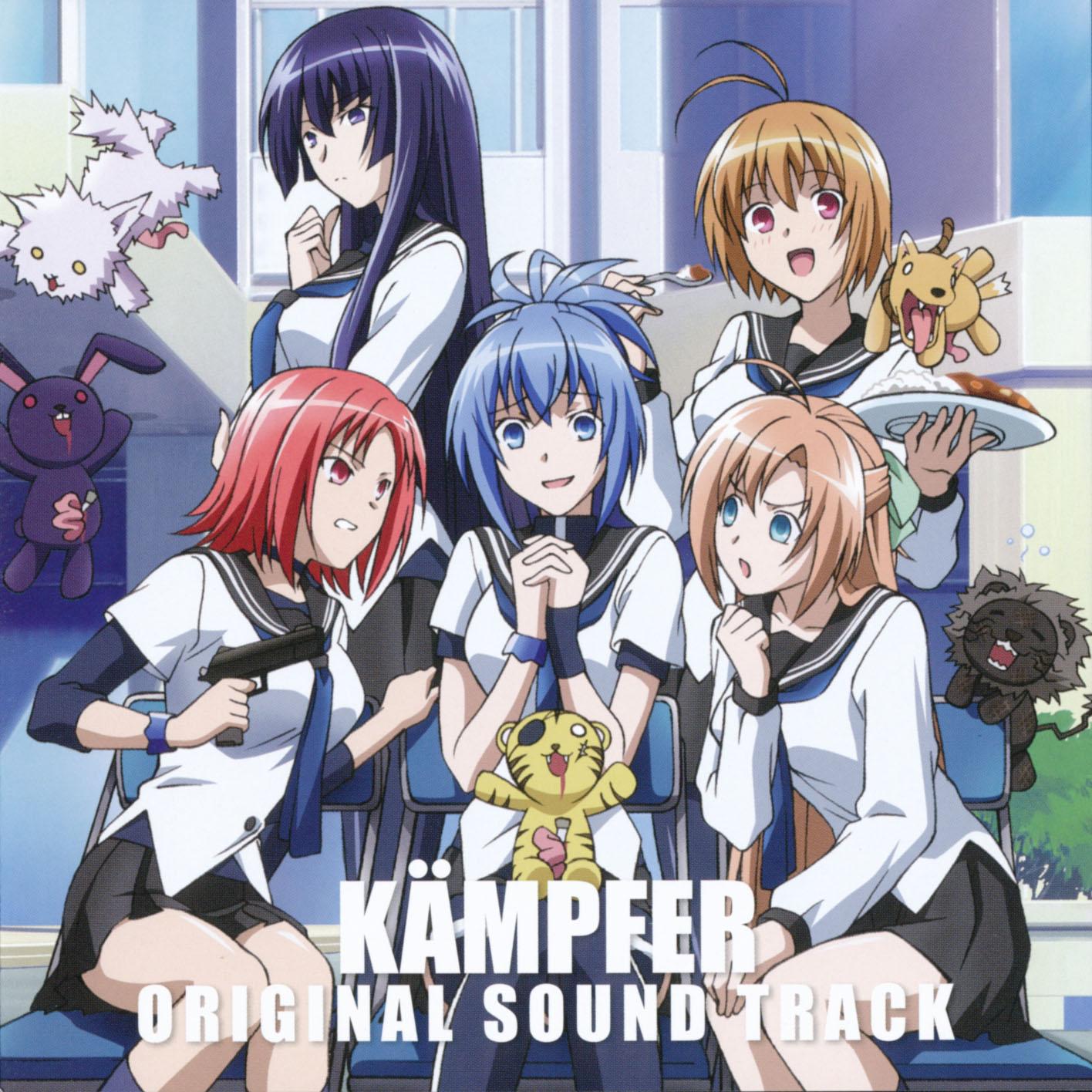 http://blog.animeinstrumentality.net/wp-content/uploads/2010/03/Kampfer-Original-Soundtrack-Cover.jpg