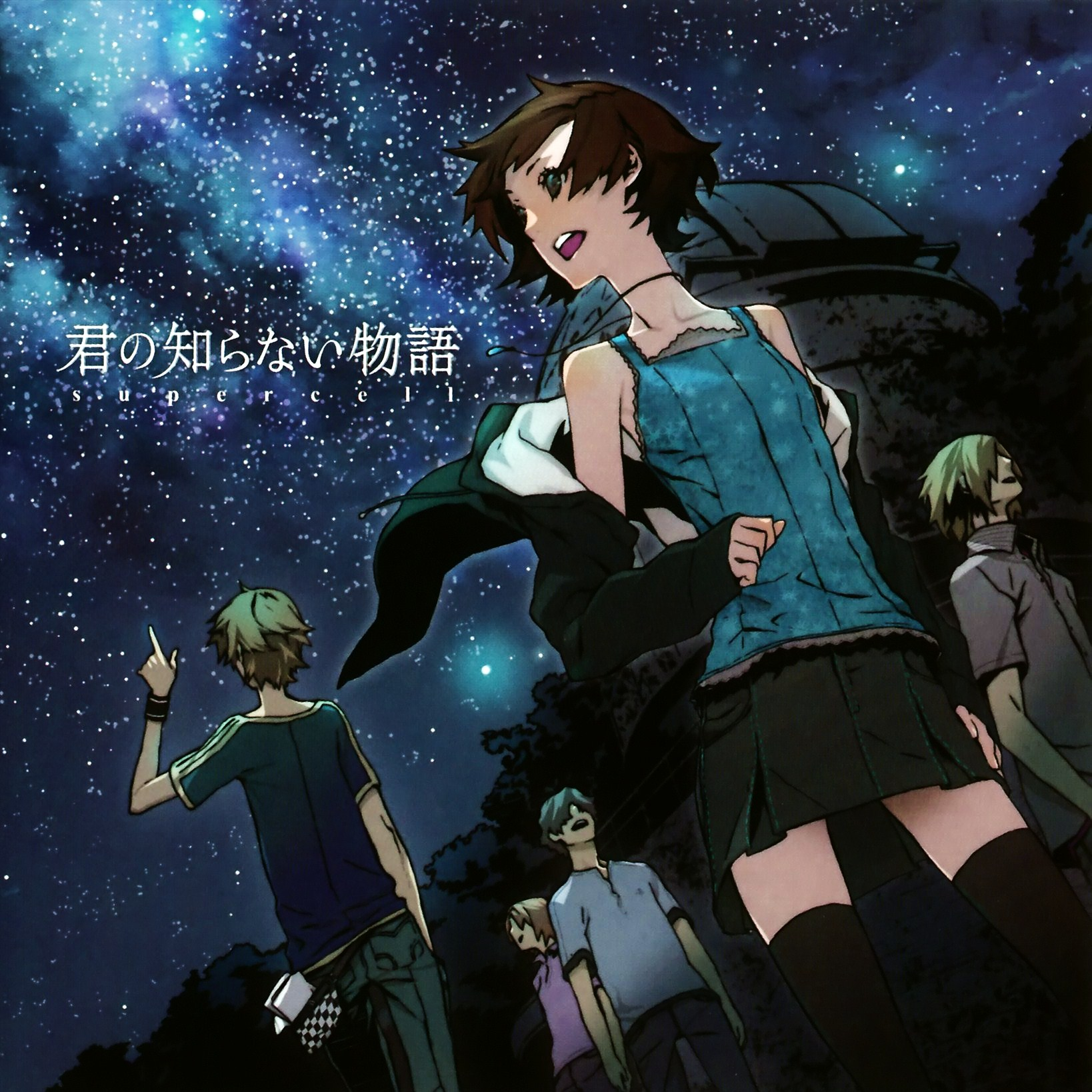 http://blog.animeinstrumentality.net/wp-content/uploads/2010/04/Bakemonogatari-ED.jpg